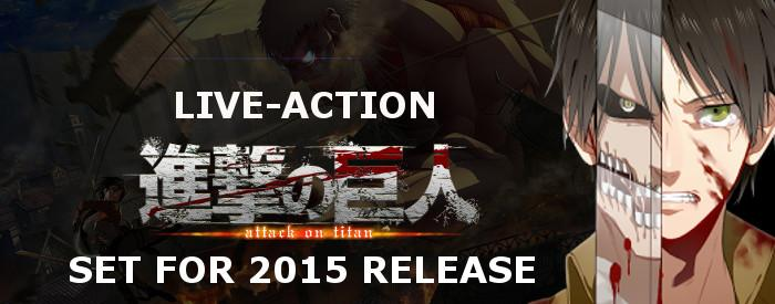 Attack-on-Titan-2015-live-action-movie