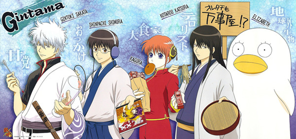 The Story Of Gintama Is Set In Late Edo Period Humanity Attacked By Aliens Called Amanto Or Sky People Samurai Japan Join Battle