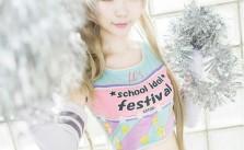 Love-Live-Paradise-Live-Minami-Kotori-font-b-Cheering-b-font-Squad-Dresses-font-b-Uniform