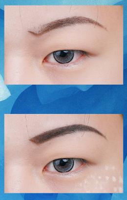 2 makeup