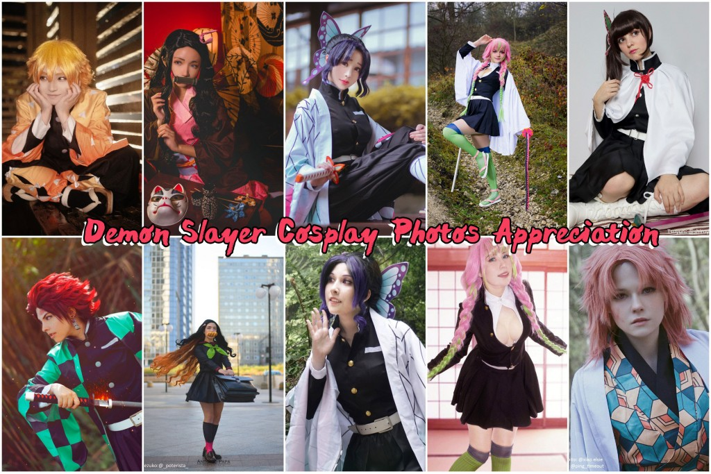 Demon Slayer Cosplay Photos Appreciation (11)