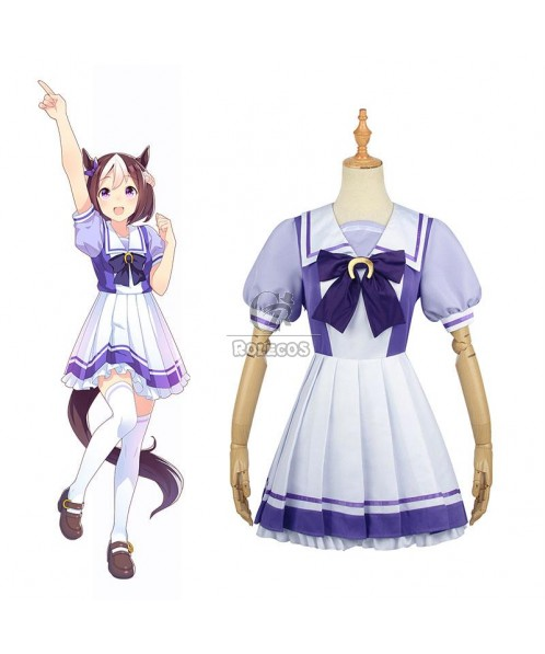 Uma Musume: Pretty Derby Special Week Cosplay Costume