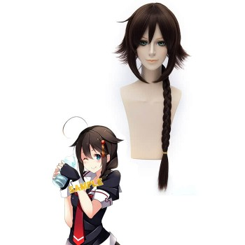 Kantai Collection Fleet Girls Shigure Long Brown Game Cospaly Wigs