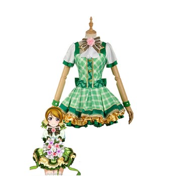 Love Live Bouquet Awaken Koizumi Hanayo Green Dress Anime Cosplay Costumes